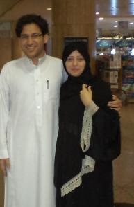 Samar Badawi standing with her husband Waleed Abu Al Khair